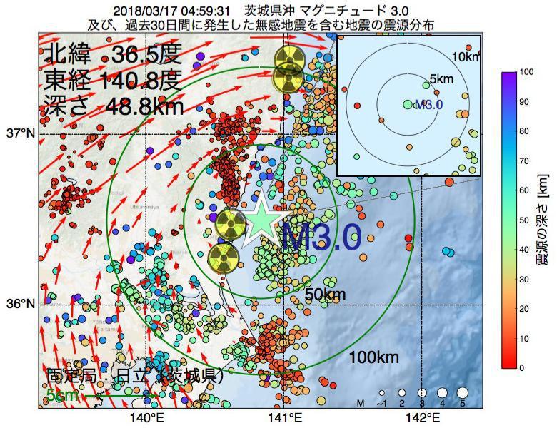 地震震源マップ:2018年03月17日 04時59分 茨城県沖でM3.0の地震