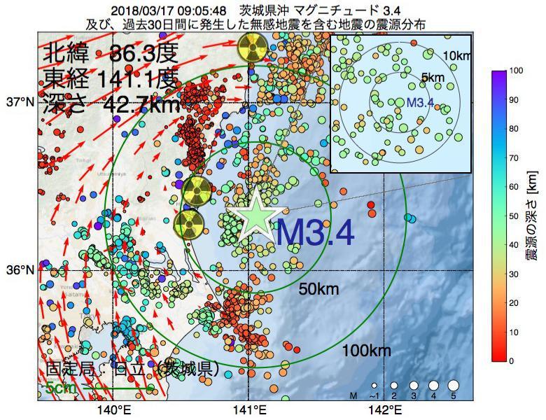 地震震源マップ:2018年03月17日 09時05分 茨城県沖でM3.4の地震