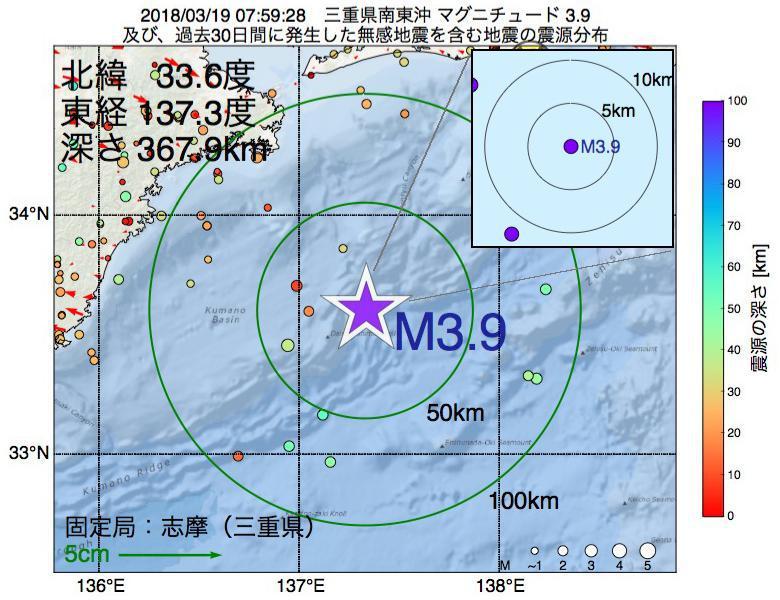 地震震源マップ:2018年03月19日 07時59分 三重県南東沖でM3.9の地震