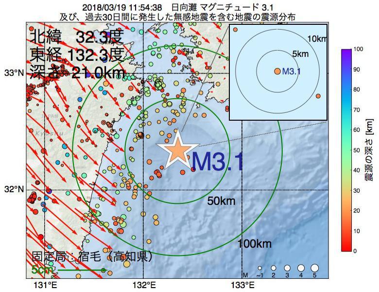地震震源マップ:2018年03月19日 11時54分 日向灘でM3.1の地震