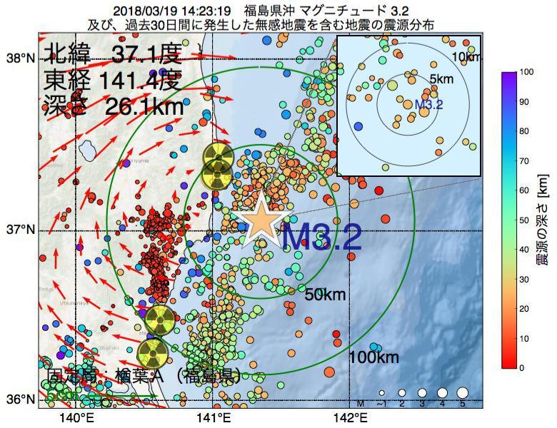 地震震源マップ:2018年03月19日 14時23分 福島県沖でM3.2の地震