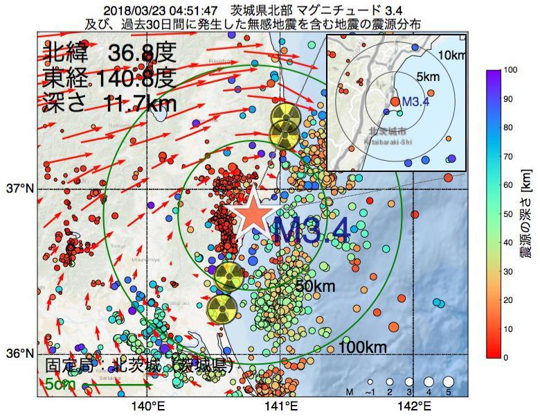 地震震源マップ:2018年03月23日 04時51分 茨城県北部でM3.4の地震