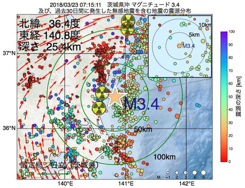 地震震源マップ:2018年03月23日 07時15分 茨城県沖でM3.4の地震
