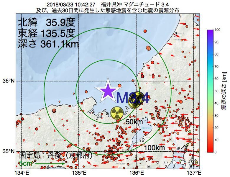 地震震源マップ:2018年03月23日 10時42分 福井県沖でM3.4の地震
