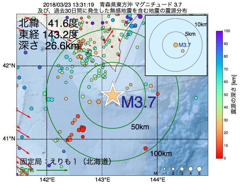 地震震源マップ:2018年03月23日 13時31分 青森県東方沖でM3.7の地震