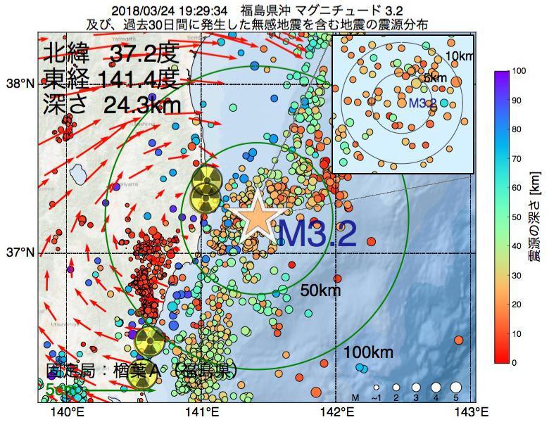 地震震源マップ:2018年03月24日 19時29分 福島県沖でM3.2の地震