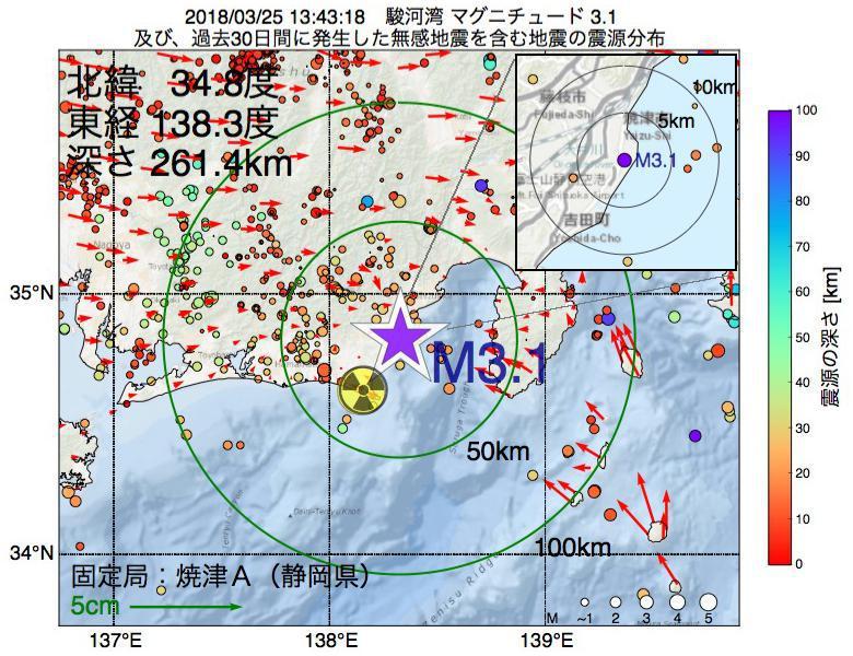 地震震源マップ:2018年03月25日 13時43分 駿河湾でM3.1の地震