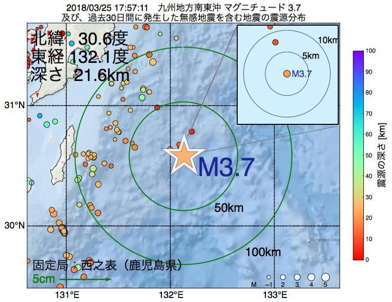 地震震源マップ:2018年03月25日 17時57分 九州地方南東沖でM3.7の地震