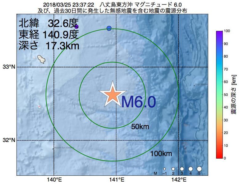 地震震源マップ:2018年03月25日 23時37分 八丈島東方沖でM6.0の地震