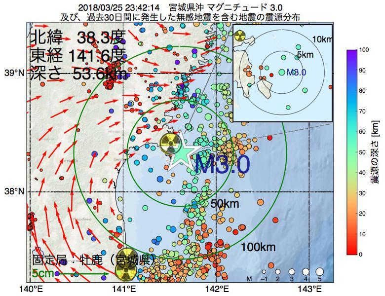 地震震源マップ:2018年03月25日 23時42分 宮城県沖でM3.0の地震