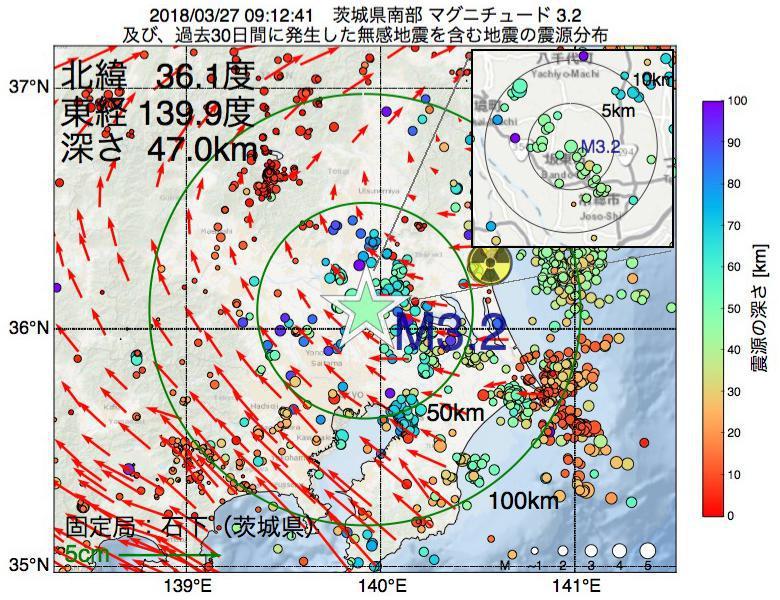 地震震源マップ:2018年03月27日 09時12分 茨城県南部でM3.2の地震