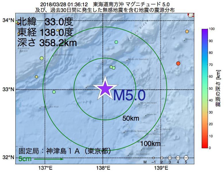 地震震源マップ:2018年03月28日 01時36分 東海道南方沖でM5.0の地震