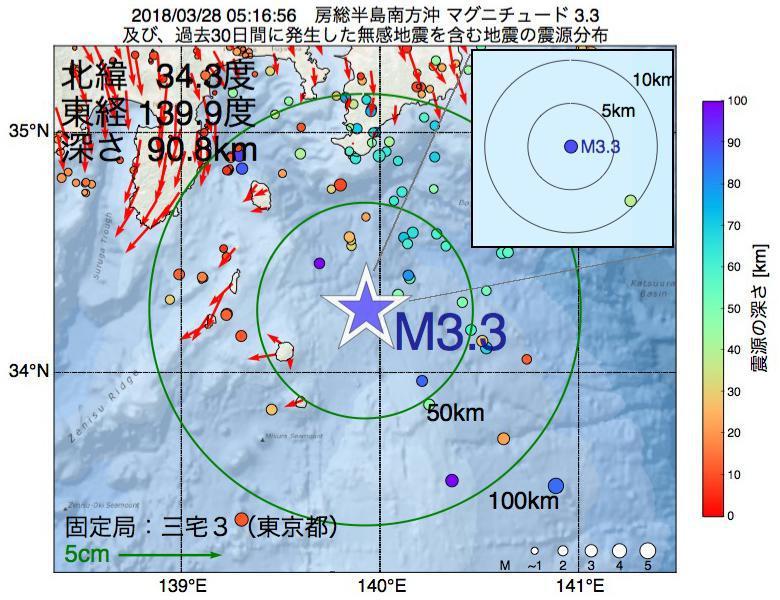地震震源マップ:2018年03月28日 05時16分 房総半島南方沖でM3.3の地震
