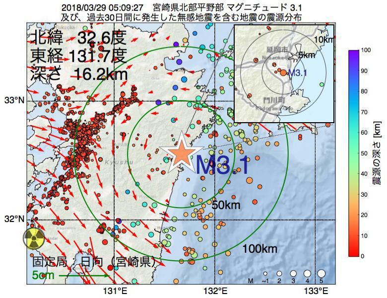 地震震源マップ:2018年03月29日 05時09分 宮崎県北部平野部でM3.1の地震