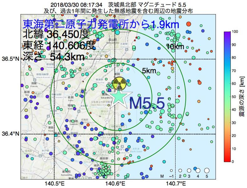 地震震源マップ:東海第二原子力発電所から1.9km地点でM5.5の地震が発生しました