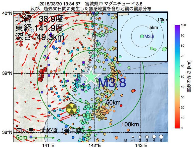 地震震源マップ:2018年03月30日 13時34分 宮城県沖でM3.8の地震
