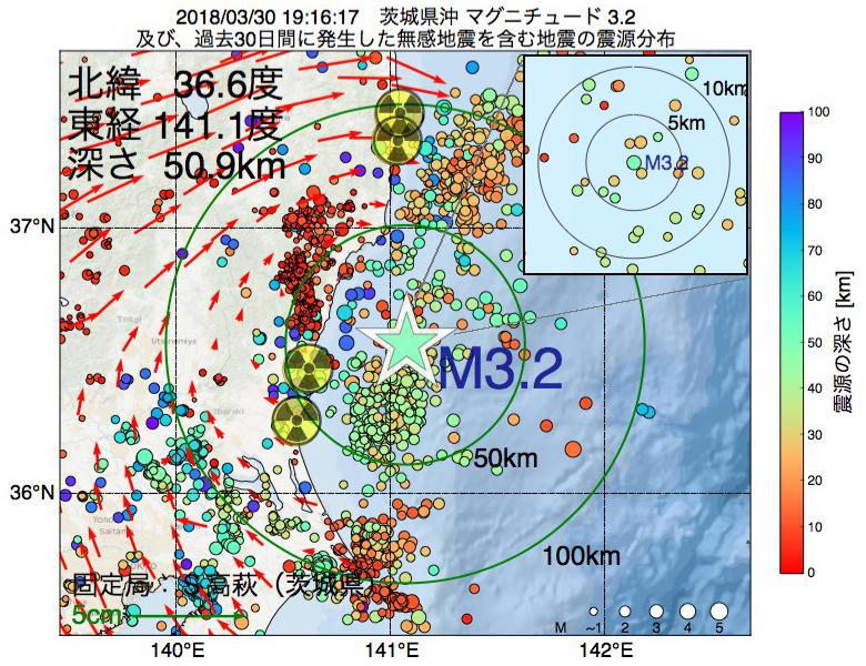 地震震源マップ:2018年03月30日 19時16分 茨城県沖でM3.2の地震