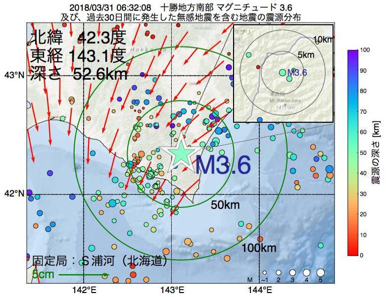 地震震源マップ:2018年03月31日 06時32分 十勝地方南部でM3.6の地震