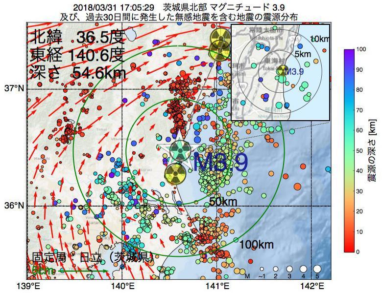 地震震源マップ:2018年03月31日 17時05分 茨城県北部でM3.9の地震