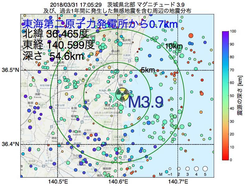 地震震源マップ:東海第二原子力発電所から0.7km地点でM3.9の地震が発生しました