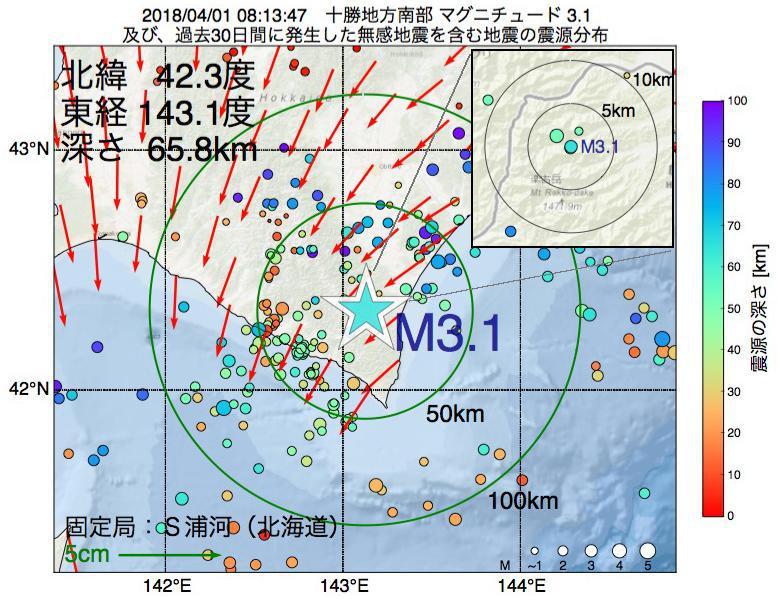 地震震源マップ:2018年04月01日 08時13分 十勝地方南部でM3.1の地震
