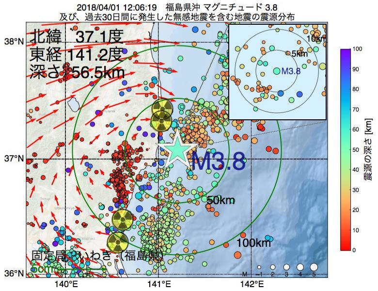 地震震源マップ:2018年04月01日 12時06分 福島県沖でM3.8の地震