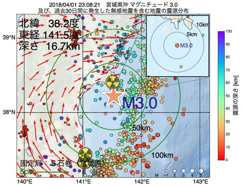 地震震源マップ:2018年04月01日 23時08分 宮城県沖でM3.0の地震