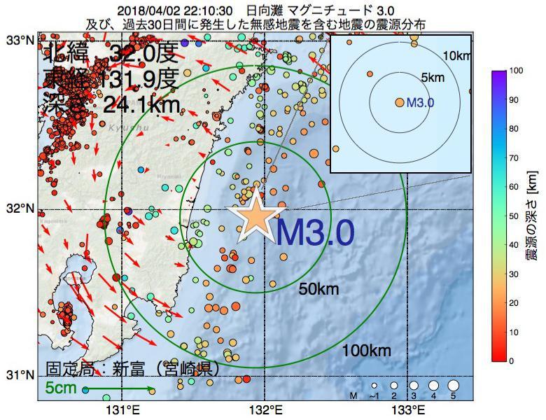地震震源マップ:2018年04月02日 22時10分 日向灘でM3.0の地震