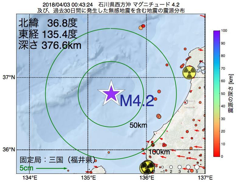 地震震源マップ:2018年04月03日 00時43分 石川県西方沖でM4.2の地震