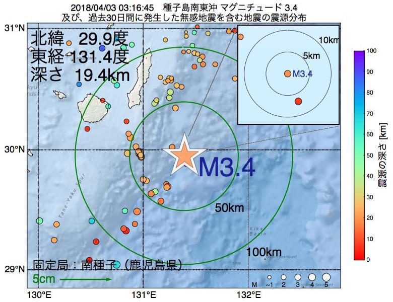地震震源マップ:2018年04月03日 03時16分 種子島南東沖でM3.4の地震