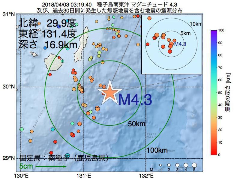 地震震源マップ:2018年04月03日 03時19分 種子島南東沖でM4.3の地震