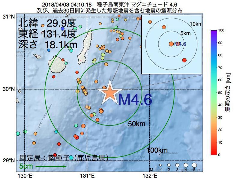 地震震源マップ:2018年04月03日 04時10分 種子島南東沖でM4.6の地震