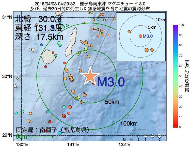 地震震源マップ:2018年04月03日 04時29分 種子島南東沖でM3.0の地震