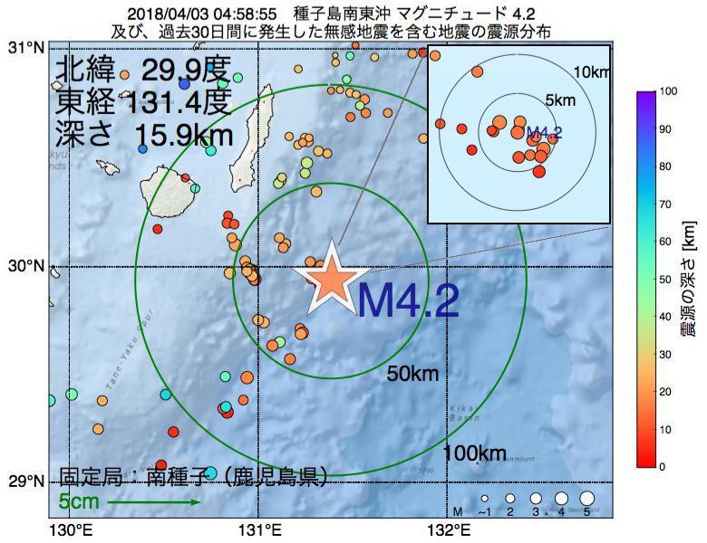 地震震源マップ:2018年04月03日 04時58分 種子島南東沖でM4.2の地震