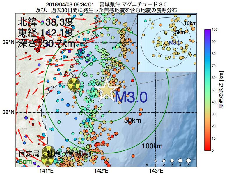 地震震源マップ:2018年04月03日 06時34分 宮城県沖でM3.0の地震