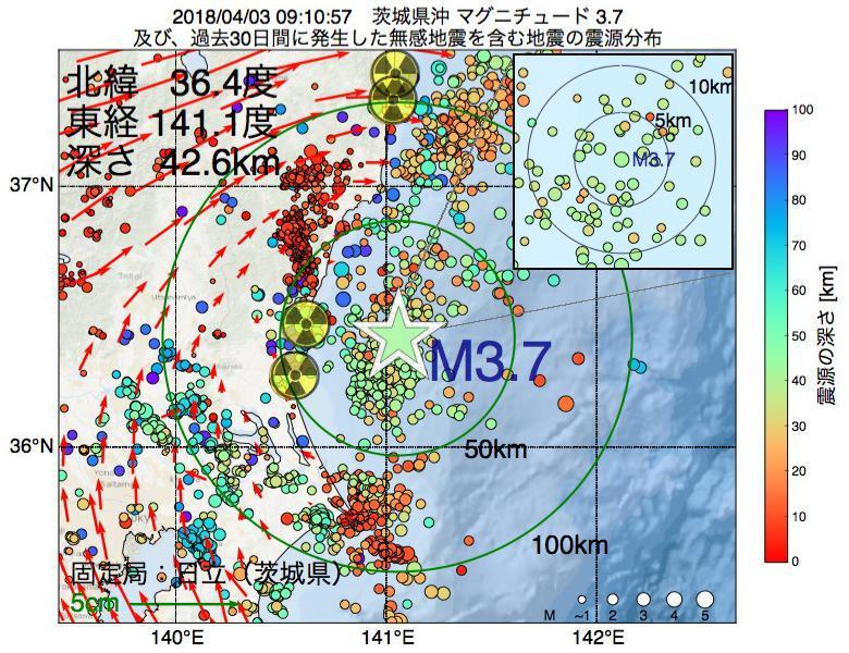 地震震源マップ:2018年04月03日 09時10分 茨城県沖でM3.7の地震