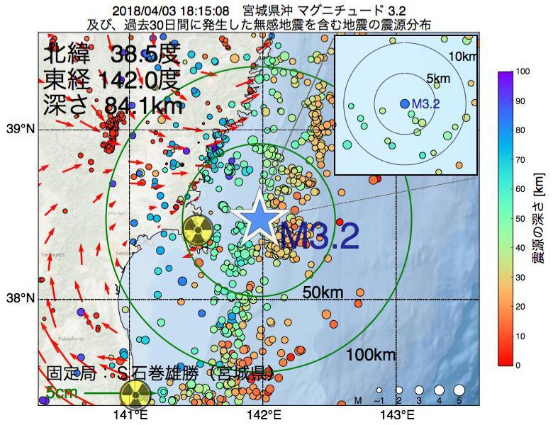 地震震源マップ:2018年04月03日 18時15分 宮城県沖でM3.2の地震