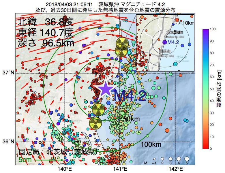 地震震源マップ:2018年04月03日 21時06分 茨城県沖でM4.2の地震