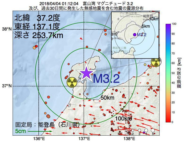 地震震源マップ:2018年04月04日 01時12分 富山湾でM3.2の地震