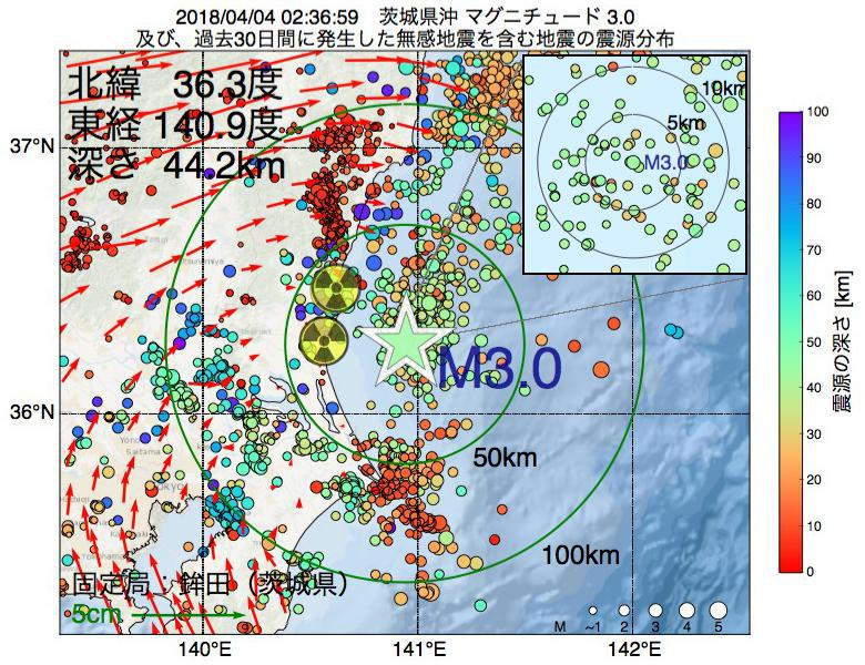 地震震源マップ:2018年04月04日 02時36分 茨城県沖でM3.0の地震