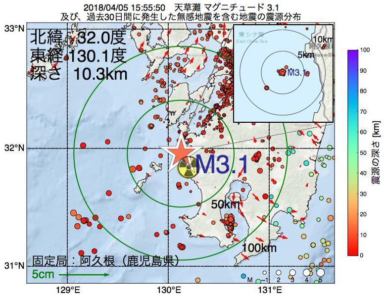 地震震源マップ:2018年04月05日 15時55分 天草灘でM3.1の地震