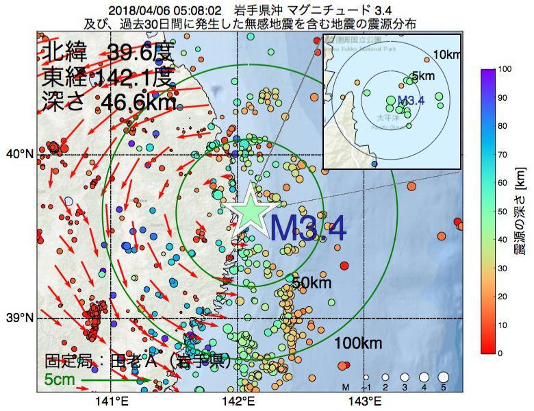 地震震源マップ:2018年04月06日 05時08分 岩手県沖でM3.4の地震