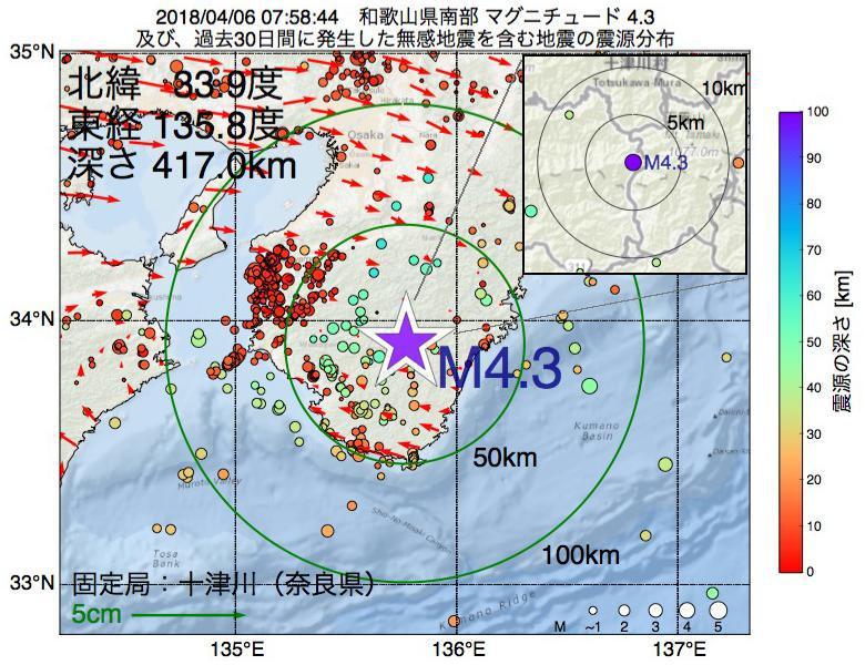 地震震源マップ:2018年04月06日 07時58分 和歌山県南部でM4.3の地震