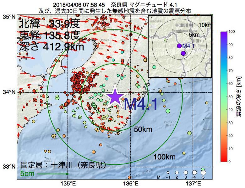 地震震源マップ:2018年04月06日 07時58分 奈良県でM4.1の地震