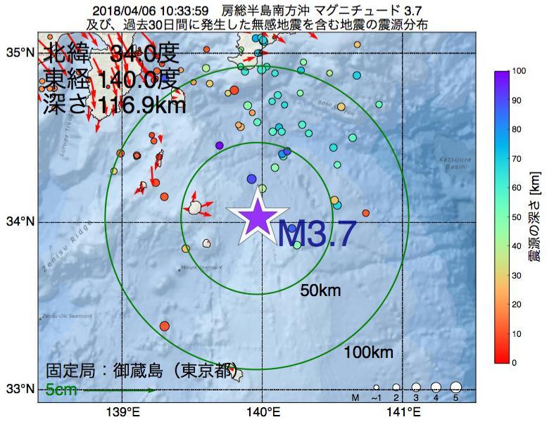 地震震源マップ:2018年04月06日 10時33分 房総半島南方沖でM3.7の地震