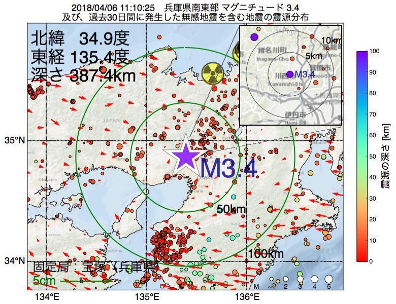 地震震源マップ:2018年04月06日 11時10分 兵庫県南東部でM3.4の地震