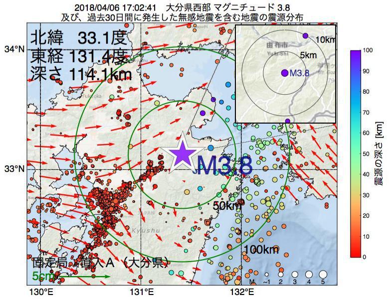 地震震源マップ:2018年04月06日 17時02分 大分県西部でM3.8の地震