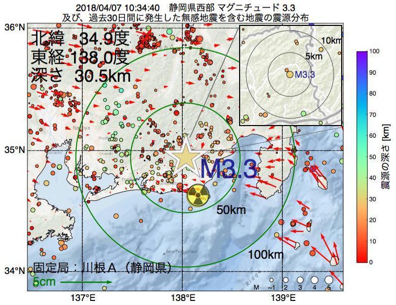 地震震源マップ:2018年04月07日 10時34分 静岡県西部でM3.3の地震