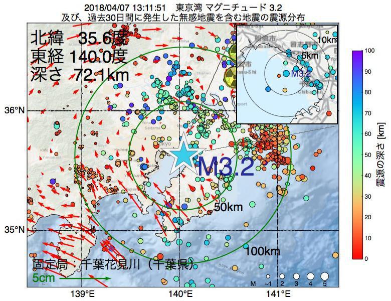 地震震源マップ:2018年04月07日 13時11分 東京湾でM3.2の地震