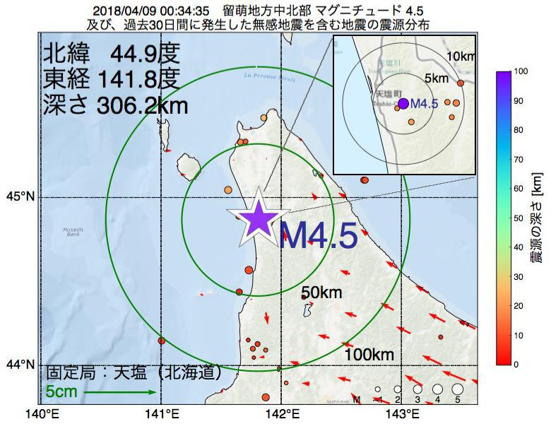地震震源マップ:2018年04月09日 00時34分 留萌地方中北部でM4.5の地震